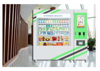 Customize 24 Hours Self Service Madicines Vending Kiosk With QR Code Payment